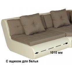 Модуль дивана Kormak (Кормак) 100Я