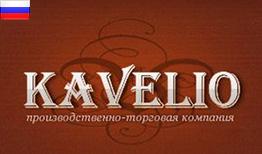 Kavelio
