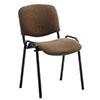 Тканевые стулья