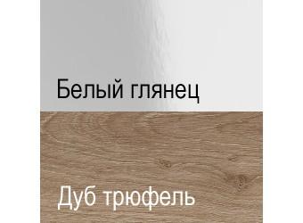 Шкаф-витрина для посуды Линате 3D/TYP 01L (левый)