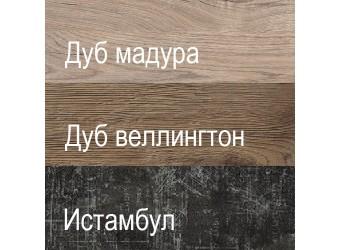 Комод Дизель 4S/D3 истамбул