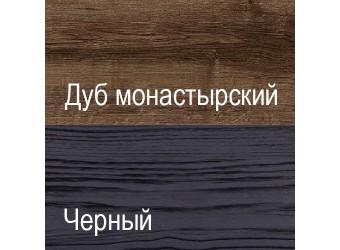 Настенная полка Джаггер 2N