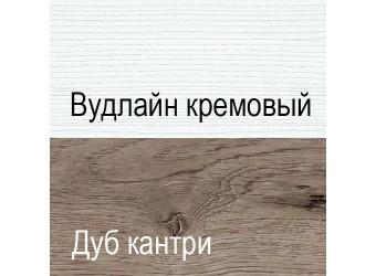 Комод Прованс 4S
