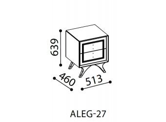 Прикроватная тумба Алегро ALEG-27