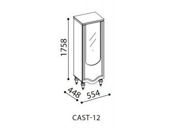 Одностворчатый шкаф витрина для посуды в гостиную Кастелло CAST-12
