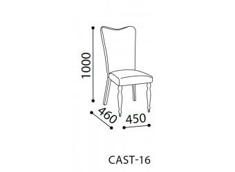 Обеденный стул для гостиной Кастелло CAST-16-01