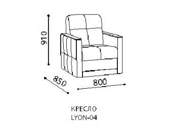 Кресло LYON (Лион) LYON-04