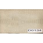 D0134 (CROCODILLE цв. кремовый с тиснением)
