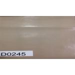 D0245 (ALVIN цв. кофейный)