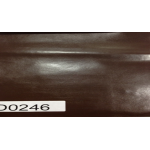 D0246 (ALVIN цв. коричневый)