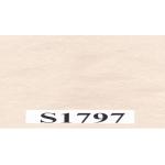 S1797 (SUET BATIK цв. кремовый)