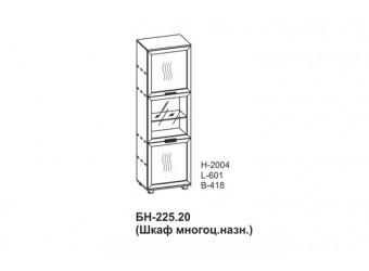 Шкаф-витрина Бона БН-225.20