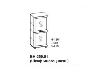Шкаф Бона БН-259.01