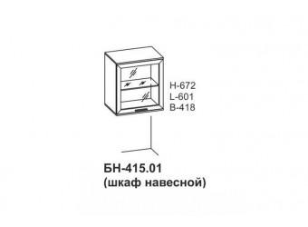 Настенный шкаф Бона БН-415.01