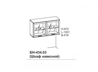 Настенный шкаф Бона БН-434.03