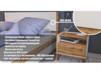 Односпальная кровать 90x200 Сканди МН-036-21
