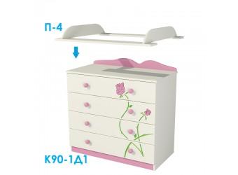 Широкий детский комод для белья с ящиками Розалия К90-1Д1