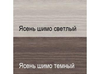 Настенное зеркало Ирис МН-312-15