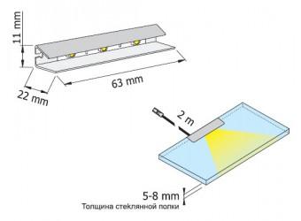 Светильник HLT Prismatic FT (белый, синий)