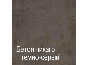 Настенная полка ГС-6 Стреза