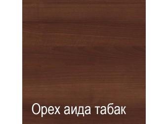 Журнальный столик К-1 (ОАТ) Кёльн