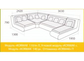 Модульный диван Кормак (Kormak) оригинал от Сола-М