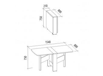 Раскладной стол-книжка Колибри 11 орех пегас