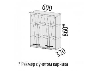 Шкаф-сушка кухонный Афина 18.01