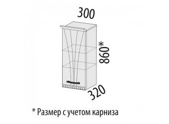 Навесной кухонный шкаф Афина 18.07