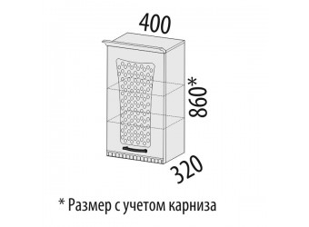 Навесной кухонный шкаф Афина 18.23 с решеткой