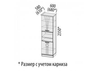Шкаф-пенал кухонный Афина 18.75