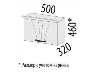 Шкаф кухонный над вытяжкой Афина 18.82 (с системой плавного закрывания)