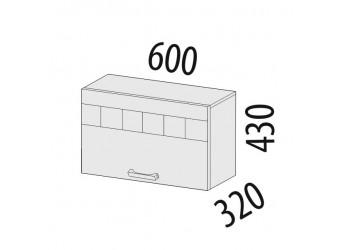 Шкаф кухонный над вытяжкой Аврора 10.14