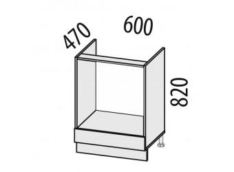 Шкаф под встраиваемую технику Аврора 10.57.1