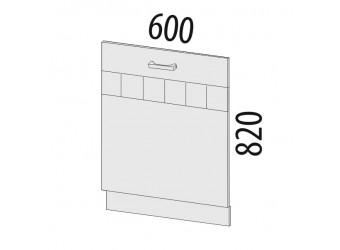 Панель для посудомоечной машины Аврора 10.69