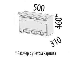Шкаф-ниша кухонный Глория 03.13