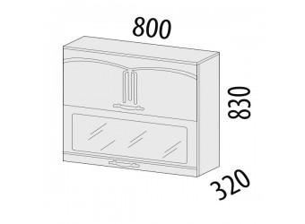 Шкаф-витрина кухонный навесной Каролина 11.09