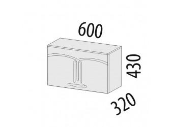 Шкаф кухонный над вытяжкой Каролина 11.83 (с системой плавного закрывания)