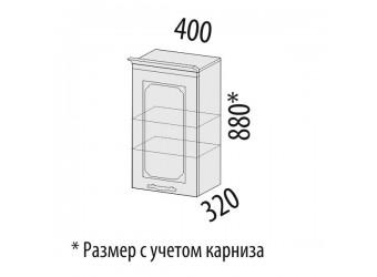 Навесной кухонный шкаф Милана 23.03