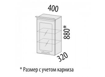 Шкаф-витрина кухонный навесной Милана 23.04