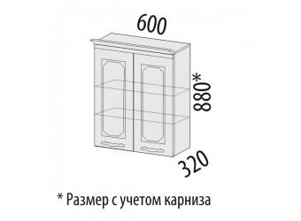 Навесной кухонный шкаф Милана 23.06