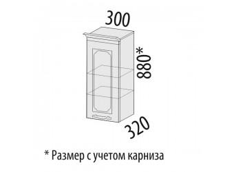 Навесной кухонный шкаф Милана 23.07