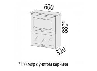 Шкаф-витрина кухонный навесной Милана 23.08