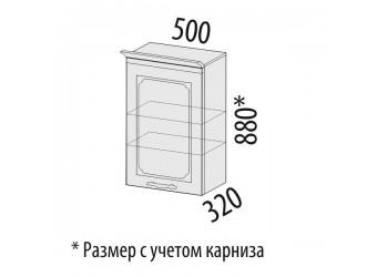Навесной кухонный шкаф Милана 23.10