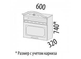 Шкаф-ниша кухонный Милана 23.13