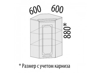 Шкаф кухонный угловой Милана 23.20