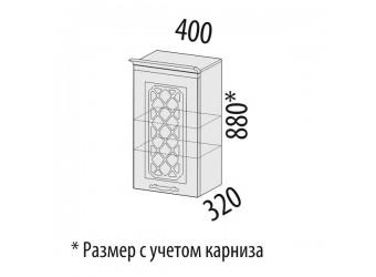 Навесной кухонный шкаф Милана 23.23 с решеткой