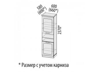 Шкаф-пенал кухонный Милана 23.75