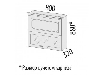 Шкаф-витрина Милана 23.81 (с системой плавного закрывания)
