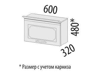Шкаф кухонный над вытяжкой Милана 23.83 (с системой плавного закрывания)